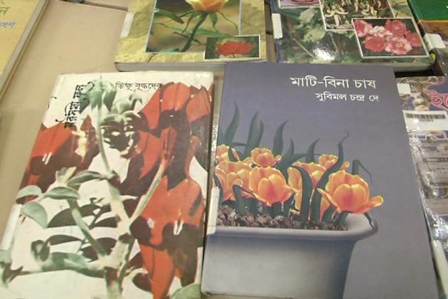 مغربی بنگال کی سرکاری لائبریریوں میں پہلی بار دیگرمذاہب کے ساتھ قران کریم رکھے جانے کے فیصلے کے ساتھ ساتھ حکومت نے فرقہ وارانہ ہم اہنگی کی کتابوں کو بھی رکھنے کا فیصلہ کیا ہے۔