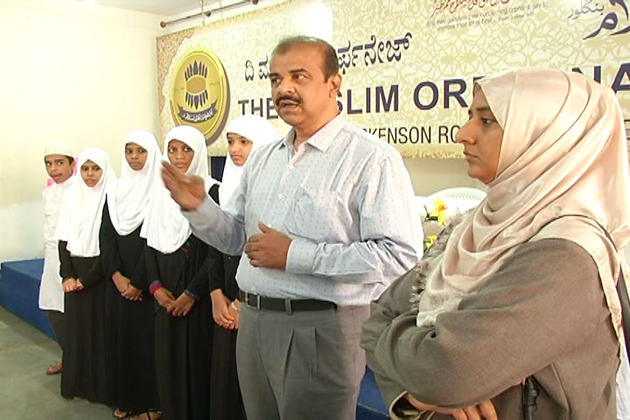 یتیم خانہ اہل اسلام کے 34 طلبا نے پی یو سی دوم اور ایس ایس ایل سی کے امتحانات میں حصہ لیا۔