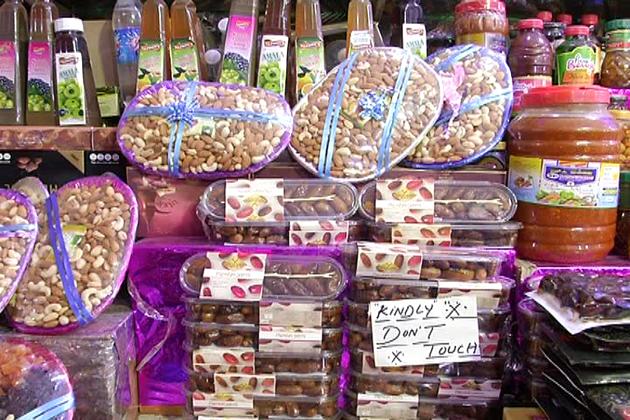 شیواجی نگر کے علاوہ سٹی مارکیٹ، ٹینری روڈ، بسم اللہ نگر، آرٹی نگراور بنگلورو کے دیگرمسلم اکثریتی علاقوں میں رمضان کی رونقیں ہیں۔