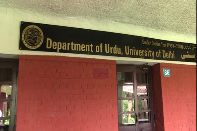 ساتھ ساتھ یونیورسٹی کیمپس کے باہر دیال سنگھ کالج لودھی روڈ میں مارننگ میں اردو میں بی اے آنرز اس سال سے شروع ہو رہا ہے ۔