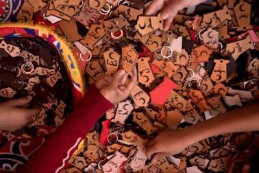 مصر میں رمضان کا ایک منظر