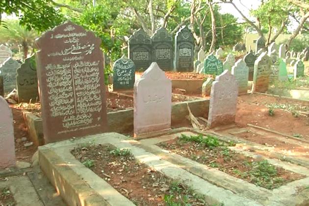 کرناٹک وقف بورڈ نے 800 ایکڑ زمین قبرستانوں کے لئے فراہم کرنے کی درخواست کی