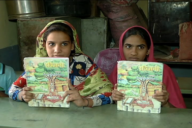 جہاں اردو بچی ہے تو وہاں کتاب نہیں ہیں۔ نصاب 1988 کے بعد تبدیل نہیں کیا گیا ہے ۔