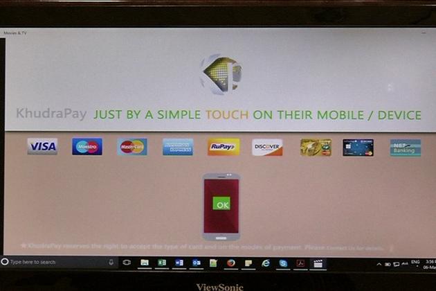 اس کے ذریعہ صارفین نقدی کے بغیراپنے پیسوں کو کسی بھی ایپ میں ٹرانسفر کرکے بازار میں خرید و فروخت کر سکتے ہیں ۔