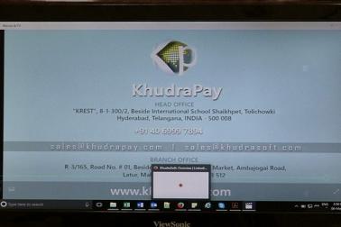 غوث محی الدین کا کہنا ہے کہ یہ ایپ آج کل نقدی کے بغیر ادائیگی کے لئے استعمال ہونے والے دیگر ایپس سے زیادہ سہولتبخش ہوگا ، کیونکہ یہ آج کل کے دونوں مقبول طریقہ کار نیٹ بینکنگ اور ڈیجیٹل منی ٹرانسفر کےامتزاج کی شکل میں ہوگا ۔