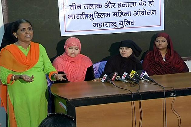ساتھ ہی ساتھ بھارتیہ مسلم مہیلااندولن نے ممبئی میں ایسی خواتین کے مسائل کو بھی اجاگر کرنے کی کوشش کی ، جنہیں ان کے شوہروں نے طلاق دئے بغیر ہی چھوڑ دیا ہے۔