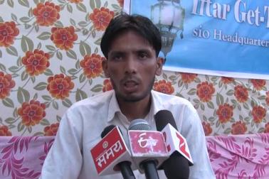 اسٹوڈنٹ اسلامک آرگنائزیشن آف انڈیا نے ایک منفرد پہل کا آغاز روزہ افطار اور گیٹ ٹو گیدر پروگرام کے ذریعہ  کیا۔