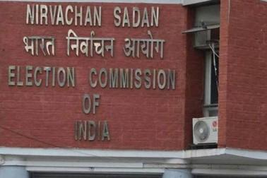 منفعت بخش عہدہ معاملہ: الیکشن کمیشن نے 21 آپ ممبران اسمبلی کی درخواست مسترد کی