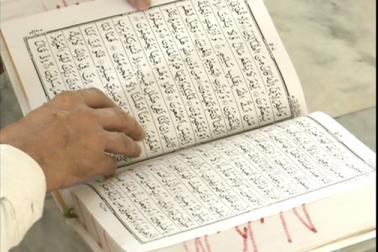 دیگر کاروبار کی طرح مذہبی کتابوں کا کاروبار بھی رمضان میںزوروں پر ہوتا ہے ۔