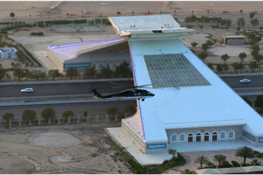 سعودی پریس ایجنسی ایس پی اے کے مطابق فضائی سیکورٹی کے ڈائریکٹر جنرل میجر جنرل محمد عید الحربی نے کہا کہ اس بات نو ہیلی کاپٹر حرم مکی کی مانیٹرنگ کر رہے ہیں۔