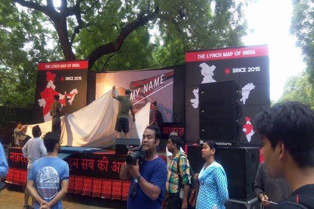 جنتر منتر پر احتجاج کا ایک منظر