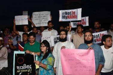 بہار کے دارالحکومت پٹنہ میں احتجاج کا منظر