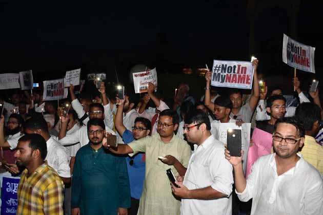 پٹنہ میں احتجاج کا منظر