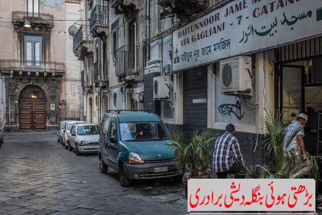 براعظم افريقہ کے مختلف حصوں سے پناہ گزين يورپ پہنچنے کے ليے ليبيا کا راستہ اختيار کرتے آئے ہيں۔ اطالوی وزارت داخلہ کے مطابق اب بڑی تعداد ميں بنگلہ ديشی تارکين وطن بھی يہی راستہ اختيار کر رہے ہيں۔
