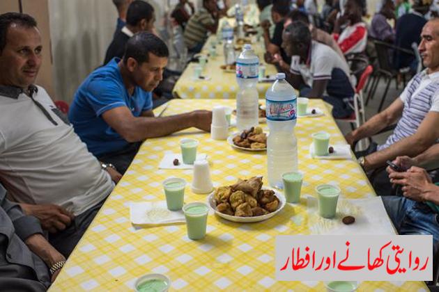 بہت سے تارکين وطن کے ليے رمضان ايک وقت بھی ہوتا ہے جب وہ اپنے آبائی علاقوں کے کھانے اور روايتی اسلامی طريقہ ہائے کار سے افطار کرنا چاہتے ہيں۔ ليکن سماجی انضمام کو فروغ دينے کے ليے کام کرنے والے اسمائيل جامع کا کہنا ہے کہ بيرون ملک رمضان کا مطلب يہ بھی ہے کہ لوگ نئے کھانے اور نئی روايات کو موقع ديں۔