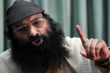 حزب المجاہدین کا سرغنہ سید صلاح الدین بین الاقوامی دہشت گرد قرار