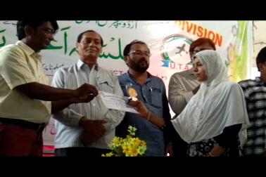 امراوتی بلدیہ اعظمیٰ کے ایجوکیشن آفیسر اعجاز خان اور پروفیسر ممتاز بیگ نے بہترین طریقے سے طلبہ کو  انکے شاندار مستقبل کے لیے آگے کریئر کے انتخاب کے لیے کاؤنسلنگ کی جس کی وجہ سے طلبہ  اور انکے سرپرستوں میں خوشی دیکھنے کو ملی۔