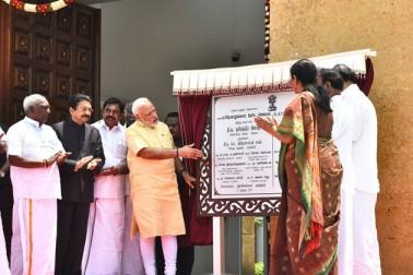 وزیر اعظم مودی نے ڈاکٹر اے پی جے عبدالکلام قومی میموریل ملک کے نام کیا وقف