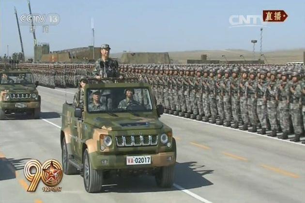 چین کی فوج اپنا 90 واں یوم تاسیس منا رہی ہے۔ اس موقع پر چین میں پہلی آرمی ڈے پریڈ کا انعقاد کیا گیا۔ چین کی پیپلز لبریشن آرمی دنیا کی سب سے بڑی فوج مانی جاتی ہے۔ یکم اگست 2017 کو اس کے 90 سال پورے ہو جائیں گے۔