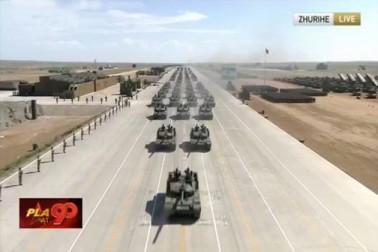 پریڈ کا انعقاد شمالی چین کے اندرونی منگولیا علاقہ میں واقع زورهی فوجی اڈے پر کیا گیا۔