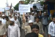 ملک بھر میں جاری اقلیتوں اور دلتوں پر