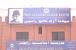 مولانا آزاد کالج رانچی میں آئندہ تعلیمی سال سے بی اے آنرس کا ہوگا آغاز