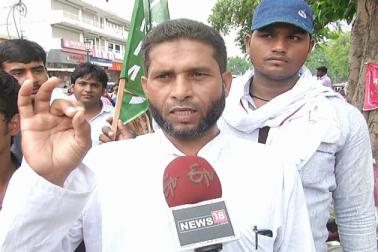 الہ آباد میں ایم آئی ایم کارکنان نے مذہب کے نام پر کی جانے والی دہشت گری کےخلاف زبر دست احتجاج کیا ۔