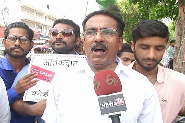 کارکنوں نے بجرنگ دل اور ہندو یووا واہنی جیسی تنظیموں پر پابندی لگانے کا بھی مطالبہ کیا ۔
