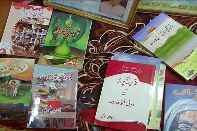 ادب اطفال کے میدان میں نذیر فتحپوری کے کام کا اعتراف کرتے ہوئے ساہتیہ اکادمی دہلی نے اس سال انہیں اعزاز سے سرفراز کرنے کا بھی اعلان کیا ہے۔ اس سے قبل بھی ملک کی مختلف اردو اکادمیاں نذیر فتحپوری کو اعزاز سے سرفراز کر چکی ہیں۔
