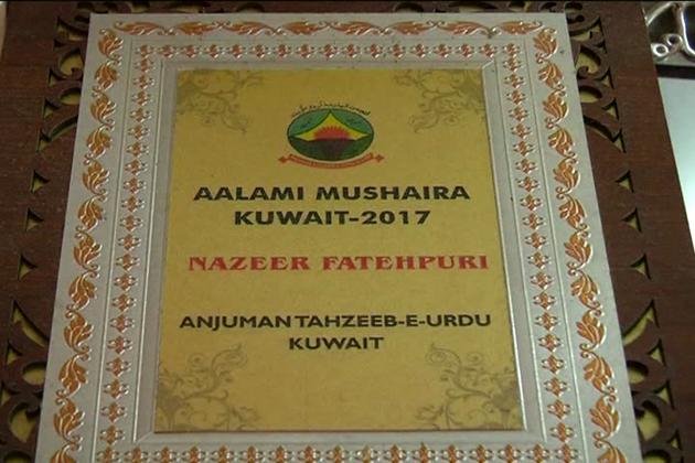 خود نذیر فتحپوری نے اردو کا اثر راجستھان کی بولیوں پر کے نام سے جو کام کیا تھا وہ کونسل کے تعاون سے ہی کیا تھا۔ اب وہ جو نیا کام سیکر، جھنجھنو اور چورو کی ادبی خدمات کے حوالے سے کر رہے ہیں، وہ بھی کونسل کے تعاون سے ہی ہے۔