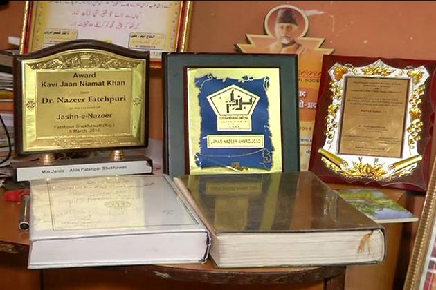 نذیر فتحپوری کا ناول چٹانوں کے بیچ  کے نام سے شائع ہوا ۔ اس کے بعد نذیرفتحپوری نے تحقیق، تنقید اور شخصیات پر بھی بہت سی کتابیں لکھیں ، جسے ادبی دنیا میں کافی پسند کیا گیا۔