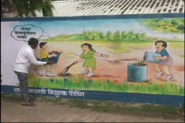 سوچھ بھارت ابھیان کے پیغام کو عام کرنے کیلئے ایک حیدرآباد کے ایک  نوجوان نے ملک گیر دورہ  کا بیڑہ اٹھایا ہے ۔ تاکہ ملک بھر میں صاف صفائی کو یقینی بنایا جاسکے اور ایک صحت مند معاشرے کی تشکیل ہوسکے ۔