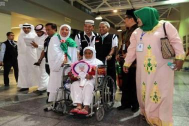جدہ کے شاہ عبدالعزیز ہوائی اڈے کے ذریعے مملکت میں داخل ہونے والی خاتون کا نام ماریہ مرگینی محمد ہے۔