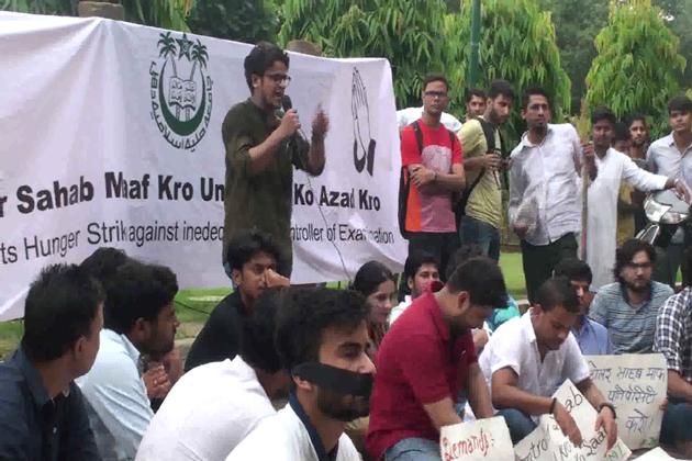 جامعہ ملیہ اسلامیہ کے طلبہ و طالبات نے ایگزام کنٹرولر کو ہٹائے جانے کے مطالبہ کو لے کر گزشتہ روز جامعہ کیمپس میں احتجاج کیا ۔احتجاج میں زیادہ تر ان طلبہ و طالبات نے شرکت کی جن کو کنٹرولر سے کافی شکایتیں ہیں ۔