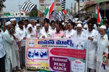یہ فرقہ پرستی ،بھیڑ کے ذریعہ قتل اورزہریلے بیانات کے خلاف وسعت کے اعتبار سے ملک کا سب بڑا مظاہر ہ تھا، یہاں تک کہ سیلاب زدہ علاقہ دھانیرہ گجرات میں ہندو اور مسلمانوں نے مشترکہ طور مارچ نکال کر یک جہتی و یگانگت کا مظاہر ہ کیا۔