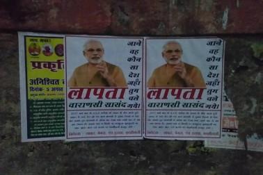 وارانسی میں وزیر اعظم مودی کے 'لاپتہ' ہونے کا پوسٹرچسپاں