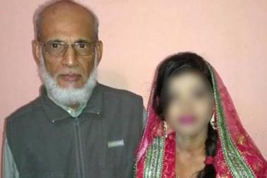 پینسٹھ سال کے بزرگ شیخ سے کروا دی 16 سال کی نا بالغ لڑکی کی شادی