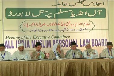 بھوپال میں منعقدہ آل انڈیا پرسنل لاء بورڈ کے اجلاس کے فیصلہ پر پورے ملک کی نظر تھی ۔
