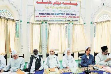مسلم پرسنل لا بورڈ کی میٹنگ آج، اجودھیا معاملہ پر ہو سکتی ہے بات چیت