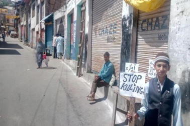 جموں و کشمیر میں ڈوڈہ ضلع کے بھدیورہ میں روہنگیا مسلمانوں کے قتل عام کے خلاف بند کا اعلان کیا گیا۔