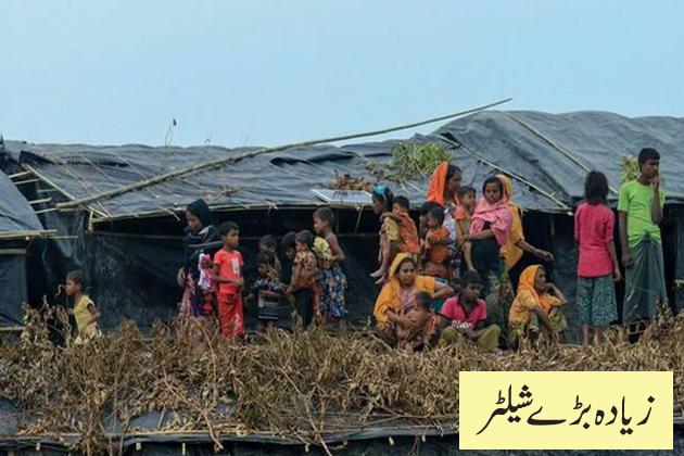 ٹیکناف کے علاقے میں بنگلہ دیشی حکومت روہنگیا پناہ گزینوں کے لیے زیادہ بڑے شیلٹر بنا رہی ہے تاکہ جگہ کی کمی کو پورا کیا جا سکے۔