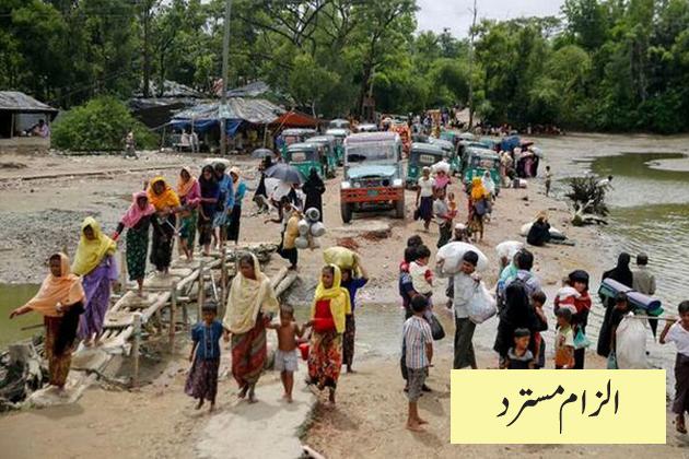 میانمار کی حکومت ایسے الزامات مسترد کرتی ہے کہ روہنگیا مسلمانوں کے خلاف کریک ڈاؤن جاری ہے اور انہیں ہلاک یا ملک بدر کرنے کی کوشش کی جا رہی ہے۔