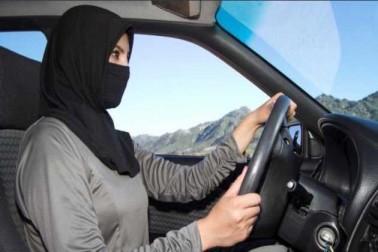 خواتین ڈرائیورزکو مشکلات کا سامنا رہے گا: سعودی شہزادی بسمہ بنت سعود