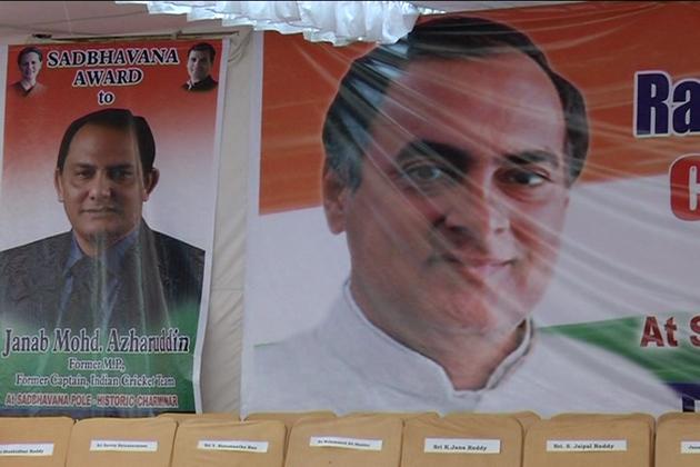 ملک میں بھی چارہ اور یکجہتی کے فروغ کے لیے 1990 سے یہایوارڈدیے جا رہے ہیں۔