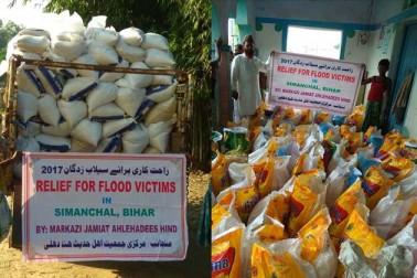مرکزی جمعیت اہل حدیث کے زیراہتمام  بہاروآسام کے سیلاب متاثرہ علاقوں میں راحت رسانی کا دوسرا مرحلہ مکمل