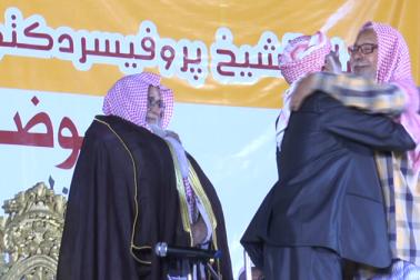 یہ پہلا موقع ہےکہ جمعیۃ العربیہ نےعوامی سطح پر کانفرنس کا انعقاد کیا ۔ صراط مستقیم کانفرنس میں مفتی حرم پروفیسر ڈاکٹر وصی اللہ عباس نے خصوصی طور پر شرکت کی اورمندوبین کو دین حق پر چلنے کی تلقین کی ۔