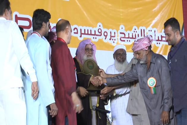 کانفریس کا آغاز تلاوۃ قران کریم سے ہوا ۔ اس کے بعد ڈاکٹر عبدالسمیع ندوی نے ترانہ ملی پیش کیا ۔