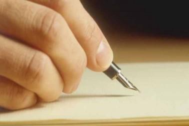 شاعری کے فن اور عروض کو نئی نسل تک پہنچانے کیلئے نئی پہل کا آغاز ، درس شاعری کا انعقاد