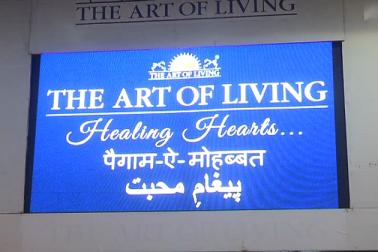 بنگلورو کے آرٹ آف لیونگ آشرم نے محبت اورانسانیت کی بنیاد پرایک حساس مسئلہ کا حل تلاش کرنے کی کوشش کی ہے۔
