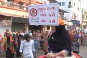 گجرات اسمبلی انتخابات :مسلم اکثریتی  حلقوں میں تشہیر کیلئے بی جے پی نے مسلم خواتین کو اتارا میدان میں
